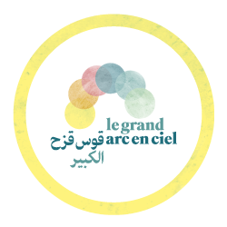 le blog du Grand Arc-en-Ciel